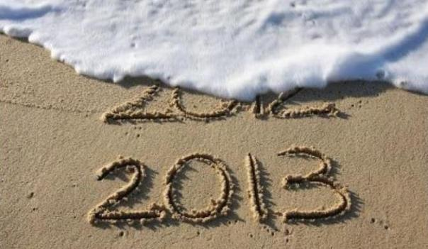 adios2012